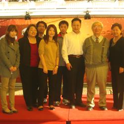 Hemophilia Association of Taiwan